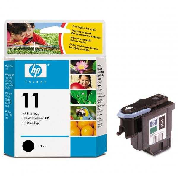 originální HP C4810A černá tisková hlava pro tiskárnu HP DesignJet 110plus
