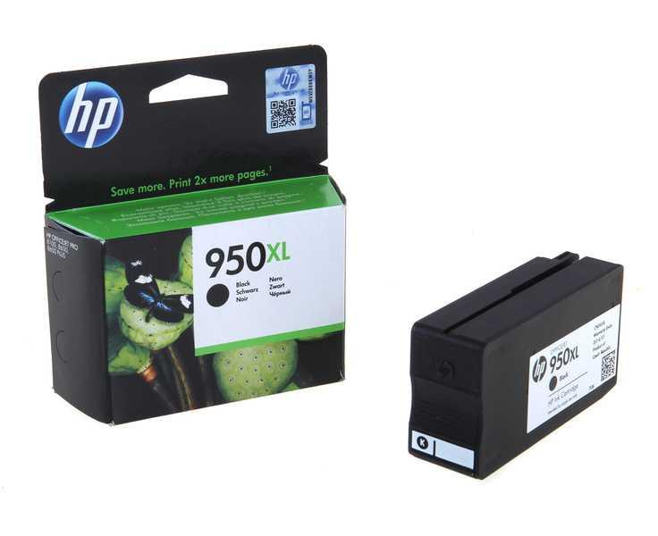 originální HP 950XL (CN045AE) black černá originální inkoustová cartridge pro tiskárnu HP OfficeJet Pro 8620