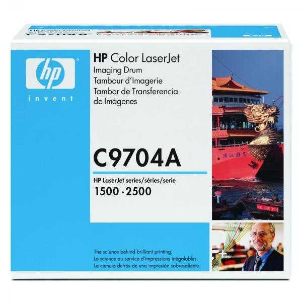 originální válec HP C9704A drum optický válec pro tiskárnu HP Color LaserJet 2550l