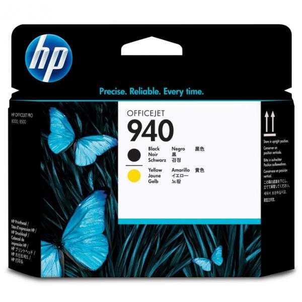 originální HP tisková hlava C4900A, No.940, black/yellow pro tiskárnu HP OfficeJet Pro 8500a Plus
