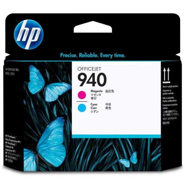 originální HP tisková hlava C4901A, No.940, cyan/magenta pro tiskárnu HP OfficeJet Pro 8500a